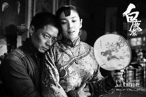 《白鹿原》中的田小娥(右)
