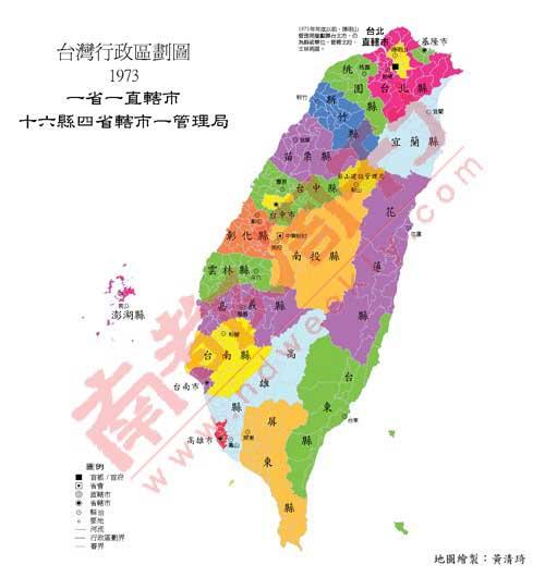 台湾游撞星手册之台北篇(组图)