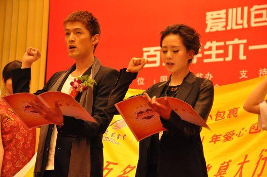 胡歌、刘诗诗参与该公益活动