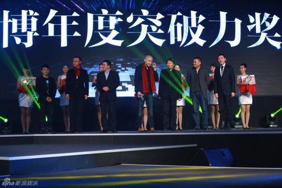 《舌尖上的中国》等获微博年度突破力荣誉