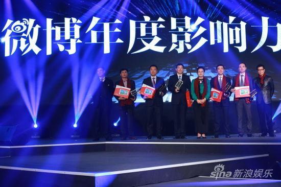 广州宝洁等获微博年度影响力企业荣誉