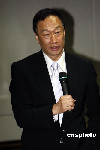郭台铭承认与曾馨莹交往是蔡依林编舞老师(图)