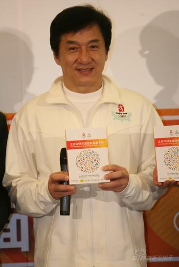 成龙与英皇老板杨受成为四川灾区合捐1000万(图)