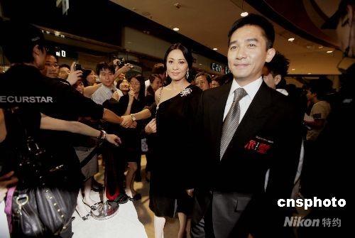 梁朝伟刘嘉玲将公布婚礼照片赴不丹机票难求