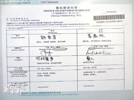 李嘉欣许晋亨上月底登记结婚许父赠亿元豪宅