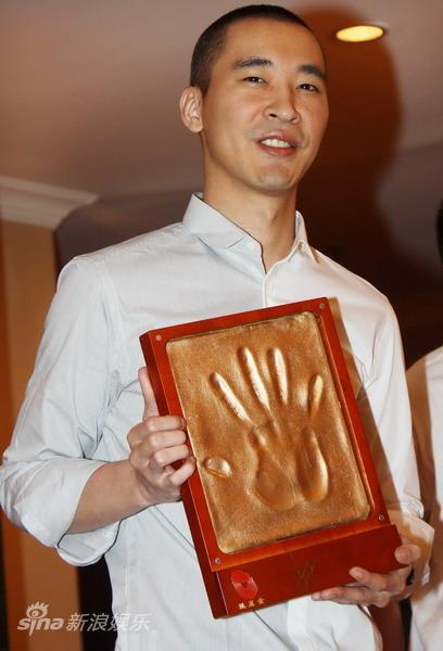 黄立行助阵姚基金慈善夜型男风范获青睐(图)