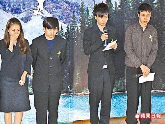 陈志远的3个儿子何女儿代表家属致谢