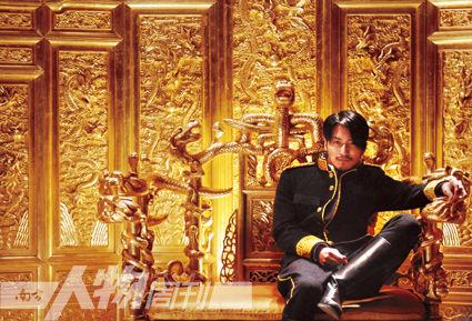 南方人物周刊:谢霆锋皇上和他的朝霆