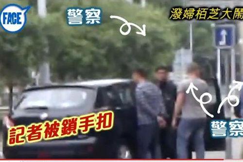 """张柏芝不满被围堵报警怒斥媒体""""看你的丑样"""""""