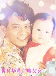 黄日华抱十个月女儿温馨照