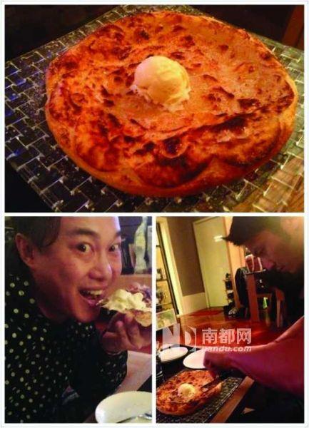 """云妮前晚在微博上传访问图片,及霆锋�h制的""""富士山苹果派伴香草冰淇淋""""。"""