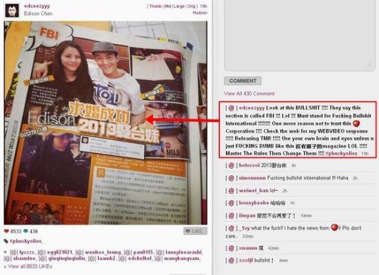 陈冠希爆粗口回应实为2012年港媒报道新闻