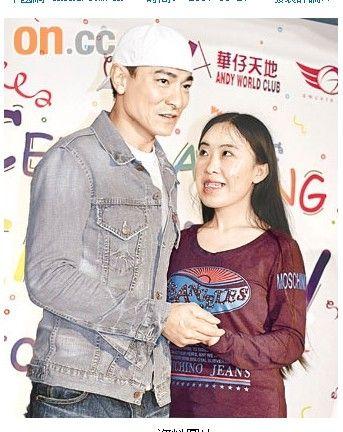 刘德华与杨丽娟(资料图)