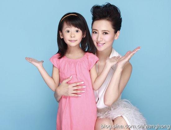 翁虹与女儿