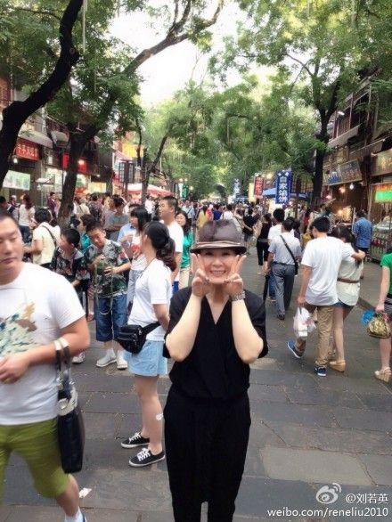 刘若英西安逛古城