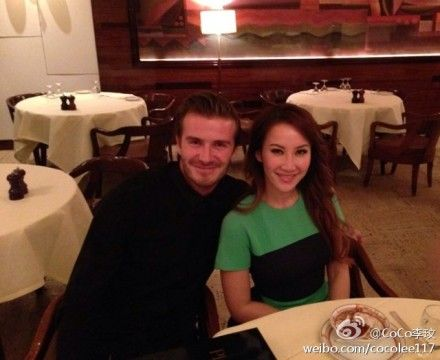 李玟与小贝聚餐