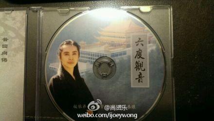 王祖贤录制佛歌