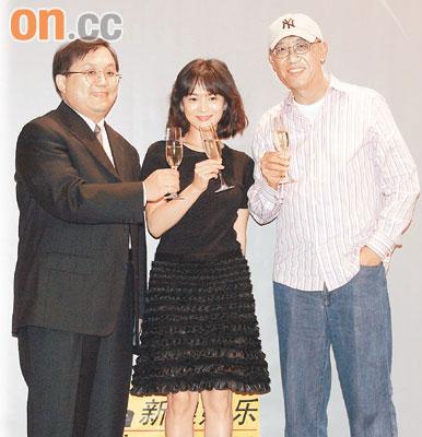 宋慧乔想与梁朝伟合作加盟是因老板像家人(图)