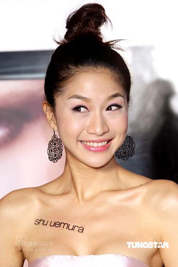 组图:冲绳美女福本幸子秀粉唇明亮动人