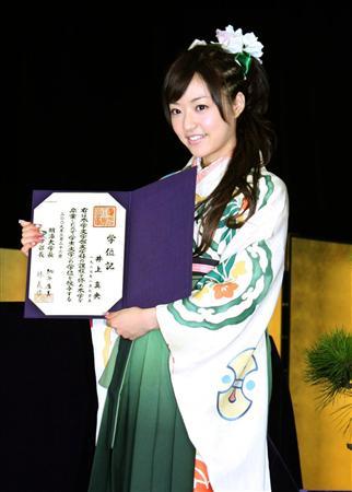 当天井上真央身穿绿色基调的和服,捧着证书的她看起来非常可爱,不过图片