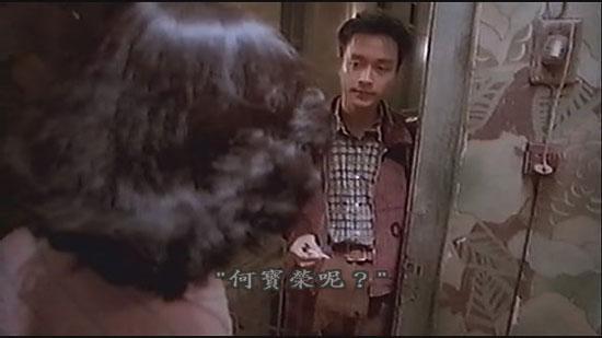 张国荣鲜为人知的52个电影秘密之花絮篇 4