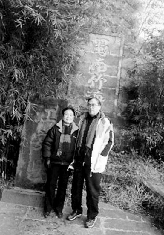 谢晋名誉权案在沪受理宋祖德刘信达成被告(图)