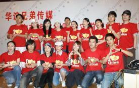 华谊双年汇主题曲竞争激烈羽泉有望夺标