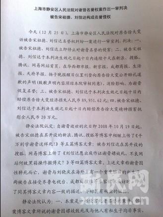 宋祖德律师称录音证据经剪辑处理法庭认定有效