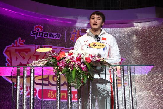 实录:年度突破运动员张琳发表感言