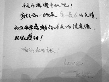 章子怡因字丑遭网友拍砖姚晨力挺(图)