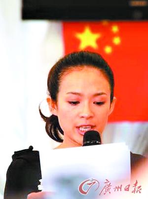 专家支招章子怡:捐款应低调少说多做做了再说