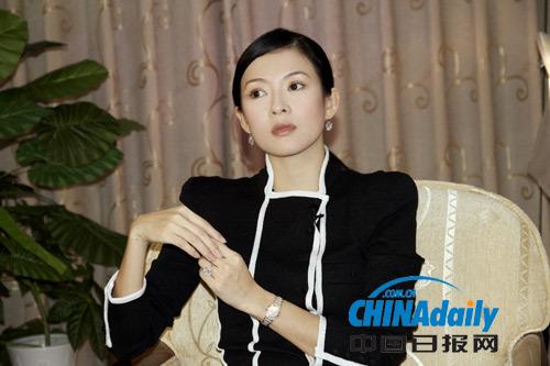 章子怡回应捐款门:没有做过违法和不透明的事