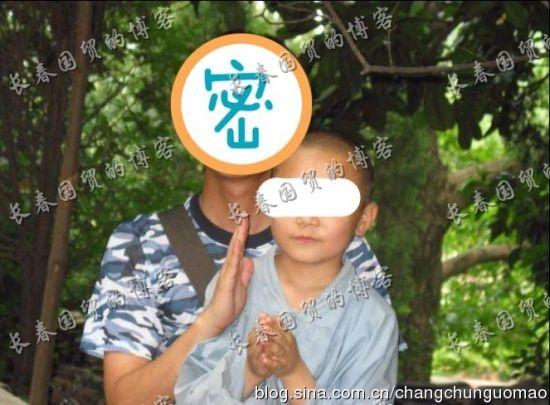 网友长春国贸博客图