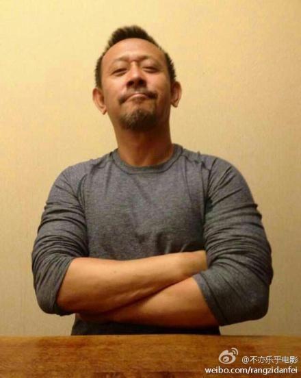 姜文50岁生日