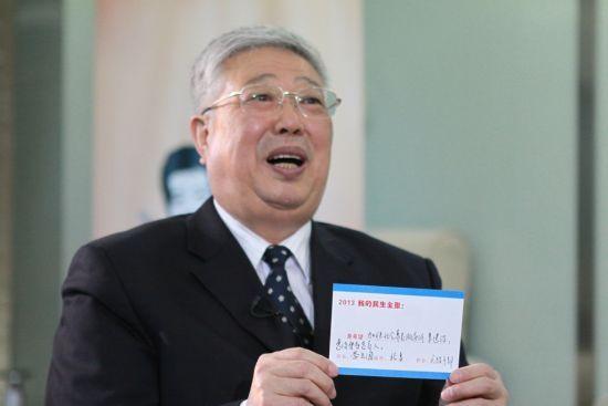 """民政部部长李立国展示他在2013年的""""民生主张""""。"""