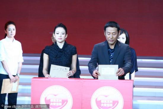 图文:央视赈灾晚会-章子怡与陈道明捐款