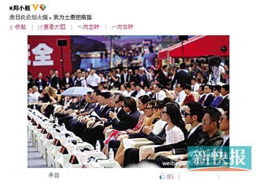 """投资300亿的某影视产业园日前在青岛举行了一场超豪华的启动仪式,被网友戏称为""""土豪秀""""。"""