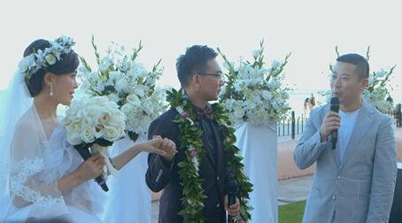 郎永淳与妻子婚礼现场飙泪