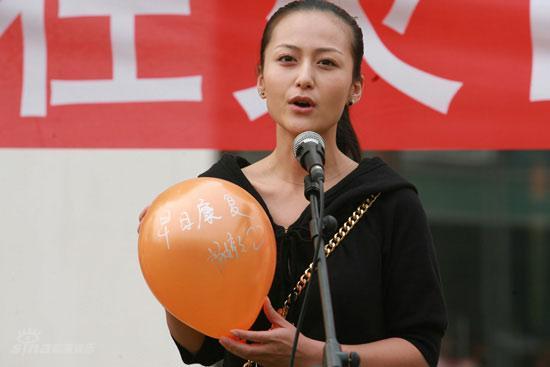 橙天娱乐与新浪网协手为灾区祈福.