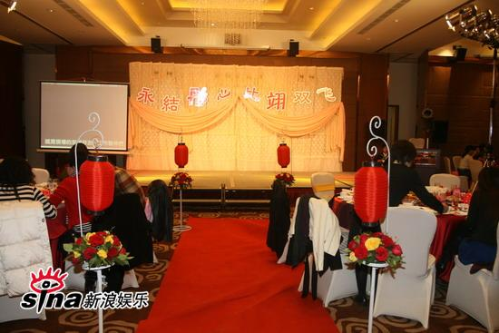 图文:吴翊凤北京大婚--喜庆的布置