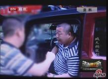 """臧天朔否认授意斗殴与""""马仔""""证词矛盾(组图)"""