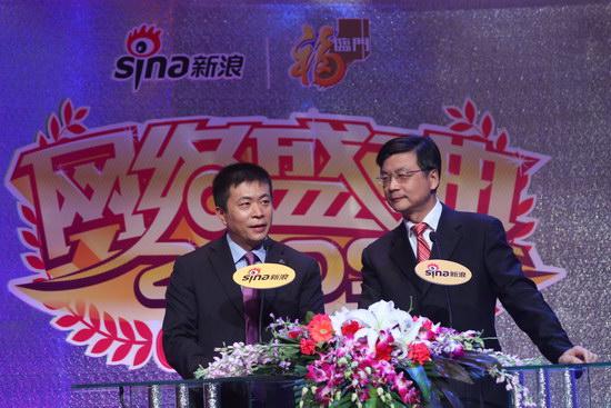 图文:新浪CEO曹国伟与中国新闻社社长刘北宪