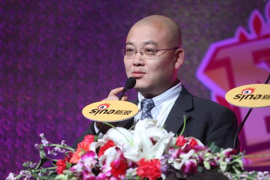 图文:新浪网络盛典-《经济观察报》总编辑刘坚