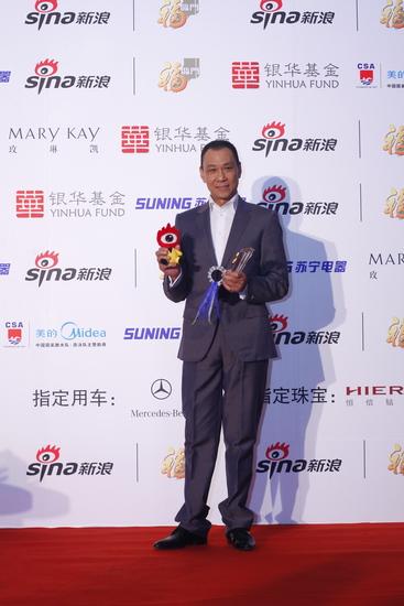 图文:新浪网络盛典-年度男演员王学圻