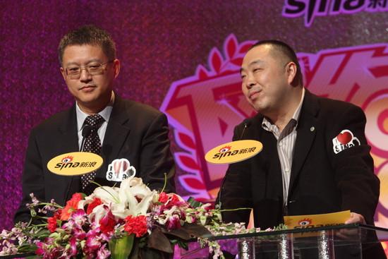 图文:新浪网络盛典-姜军和李利民