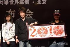 刘谦独家对话新浪巡演将邀观众表演人体悬空