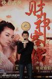谢霆锋承认婚姻有问题与张柏芝仍相爱也爱孩子