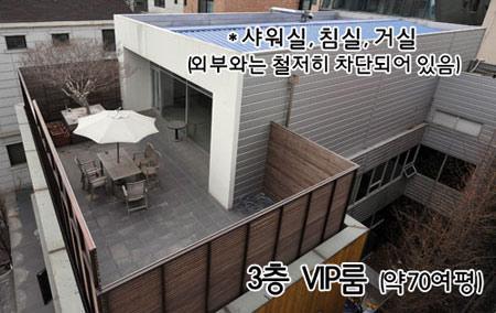 图文:张紫妍公司陪客房曝光--3楼VIP房设备全
