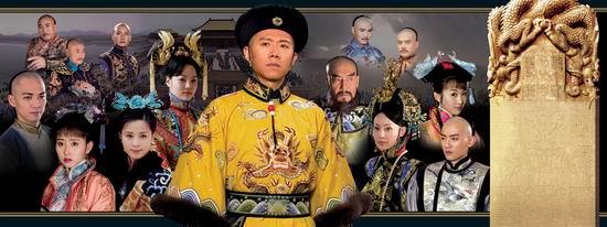 2007网络盛典年度电视剧候选:《康熙秘史》