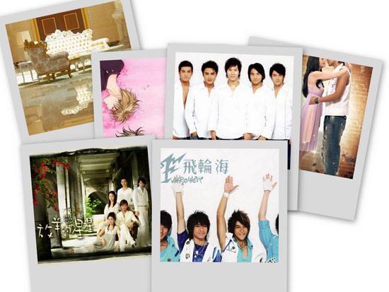 2007年度台湾偶像剧盘点之华美视觉总动员(图)